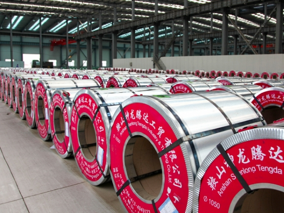 Quote price of color coated sheet